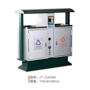 不銹鋼/鋼板噴塑垃圾桶系列 JT-C30380