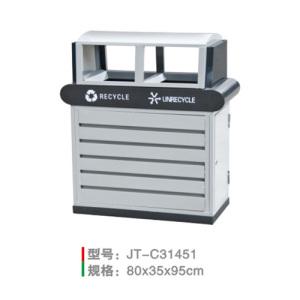 不銹鋼/鋼板噴塑垃圾桶系列 JT-C31451
