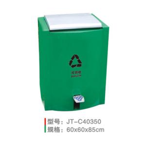 不銹鋼/鋼板噴塑垃圾桶系列 JT-C40350