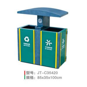 不銹鋼/鋼板噴塑垃圾桶系列 JT-C35420