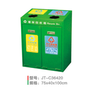 不銹鋼/鋼板噴塑垃圾桶系列 JT-C36420