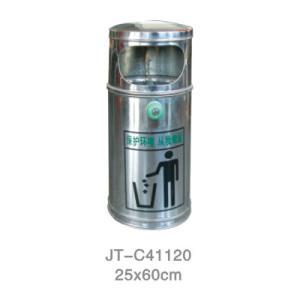 不銹鋼/鋼板噴塑垃圾桶系列 JT-C41120