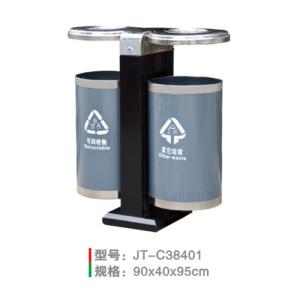 不銹鋼/鋼板噴塑垃圾桶系列 JT-C38401