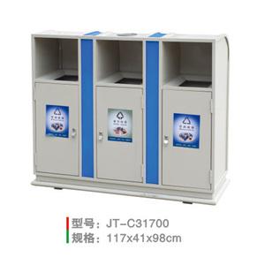 不銹鋼/鋼板噴塑垃圾桶系列 JT-C31700