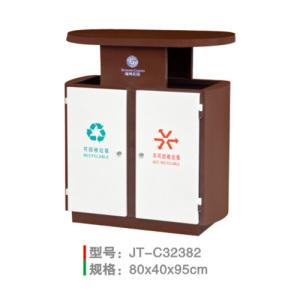 不銹鋼/鋼板噴塑垃圾桶系列 JT-C32382