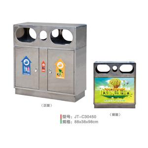 不銹鋼/鋼板噴塑垃圾桶系列 JT-C30450