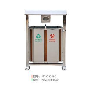 不銹鋼/鋼板噴塑垃圾桶系列 JT-C30480