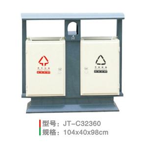 不銹鋼/鋼板噴塑垃圾桶系列 JT-C32360