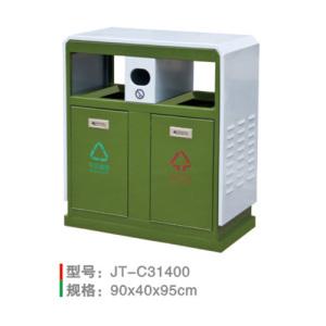 不銹鋼/鋼板噴塑垃圾桶系列 JT-C31400