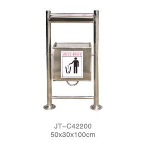 不銹鋼/鋼板噴塑垃圾桶系列 JT-C42200