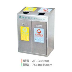 不銹鋼/鋼板噴塑垃圾桶系列 JT-C36600