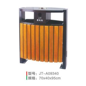 鋼木垃圾桶系列 JT-A09340