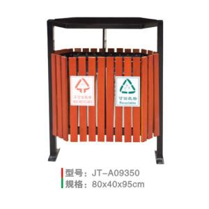 鋼木垃圾桶系列 JT-A09350