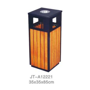 鋼木垃圾桶系列 JT-A12221