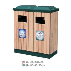 鋼木垃圾桶系列 JT-A04420