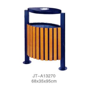 鋼木垃圾桶系列 JT-A13270