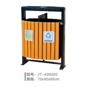 鋼木垃圾桶系列 JT-A09320