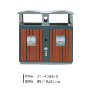 鋼木垃圾桶系列 JT-A05453