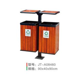 鋼木垃圾桶系列 JT-A08460