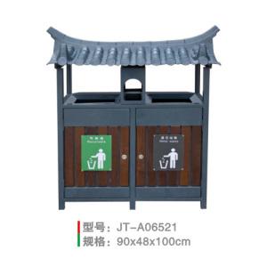 鋼木垃圾桶系列 JT-A06521