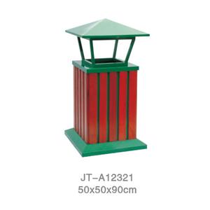 鋼木垃圾桶系列 JT-A12321