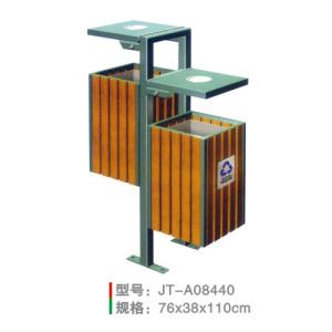 鋼木垃圾桶系列 JT-A08440