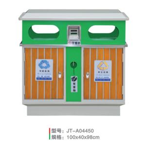 鋼木垃圾桶系列 JT-A04450