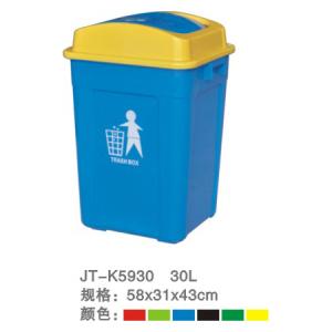 塑料垃圾桶系列 JT-K5930