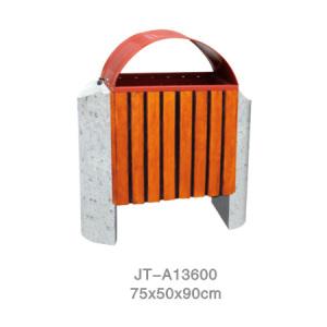 鋼木垃圾桶系列 JT-A13600