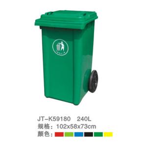 塑料垃圾桶系列 JT-K59180