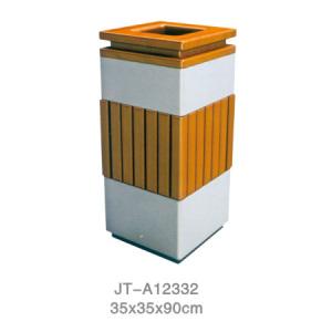 鋼木垃圾桶系列 JT-A12332