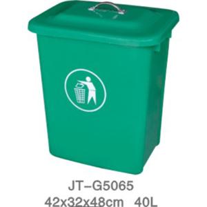 模壓垃圾桶系列 JT-G5065