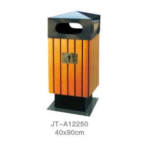 鋼木垃圾桶系列 JT-A12250