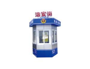 崗亭/生態廁所系列 JT-T8401