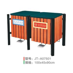 鋼木垃圾桶系列 JT-A07501