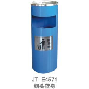 室內垃圾桶系列 JT-E4571