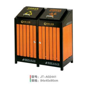 鋼木垃圾桶系列 JT-A02441