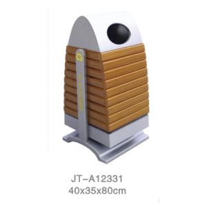 鋼木垃圾桶系列 JT-A12331