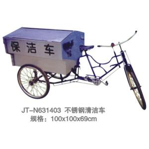 垃圾車系列 JT-N631403