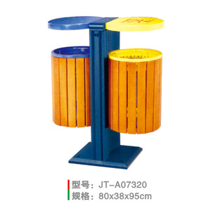 鋼木垃圾桶系列 JT-A07320
