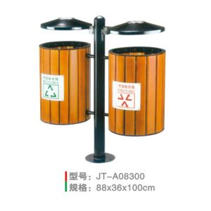 鋼木垃圾桶系列 JT-A08300