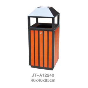 鋼木垃圾桶系列 JT-A12240