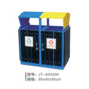 鋼木垃圾桶系列 JT-A05400