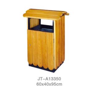 鋼木垃圾桶系列 JT-A13350