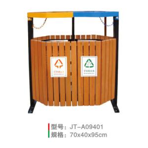 鋼木垃圾桶系列 JT-A09401