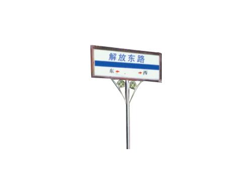 不銹鋼制品系列 JT-Q8060 指示牌