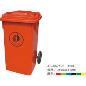 塑料垃圾桶系列 JT-K57120