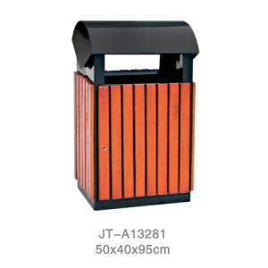 鋼木垃圾桶系列 JT-A13281