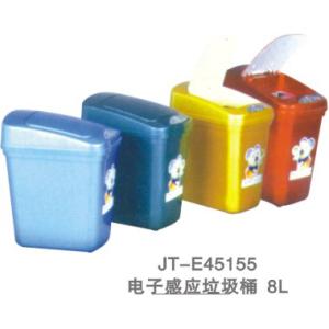 室內垃圾桶系列 JT-E45155