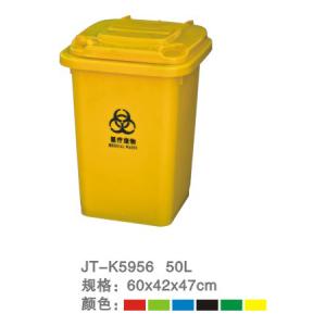 塑料垃圾桶系列 JT-K5956